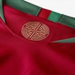 Jersey Nike Portugal Stadium 2018