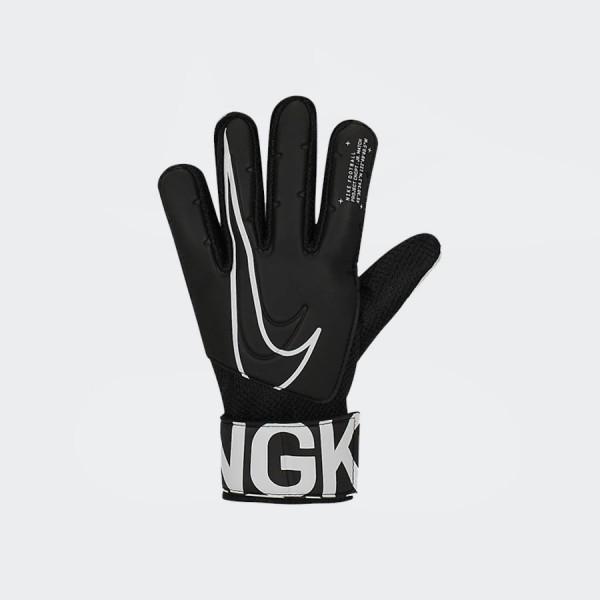 NK GK Match Infantil